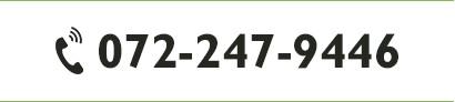 TEL:072-247-9446